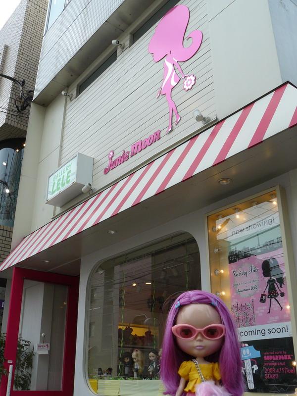 un tour du monde Fb_japan03